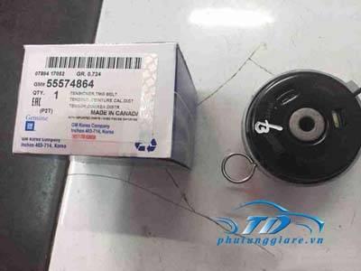 phutunggiare.vn - BI TĂNG CAM DAEWOO LACETTI, CHEVROLET CRUZE-55574864, sản xuất bởi GM, phụ tùng chính hãng, giá tốt nhất