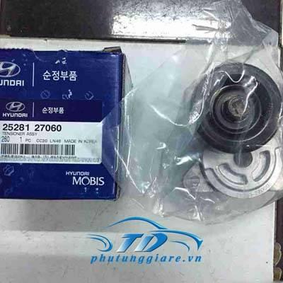 phutunggiare.vn - BI TĂNG TỔNG HYUNDAI SANTAFE, KIA OPTIMA, CARENS-2528127060, sản xuất bởi Mobis, phụ tùng chính hãng, giá tốt nhất