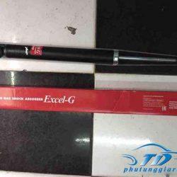 phutunggiare.vn - GIẢM XÓC SAU SUZUKI SWIFT-41800M74L00, sản xuất bởi KYB, phụ tùng chính hãng, giá tốt nhất