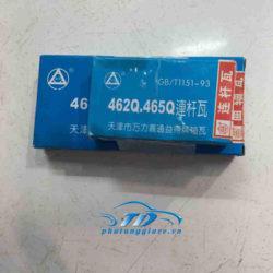 phutunggiare.vn-BẠC-BIÊN-BẠC-BALIE-SUZUKI-APV-CARRY-PRO-462Q465Q-sản-xuất-bởi-SUZUKI-phụ-tùng-chính-hãng-giá-tốt-nhất