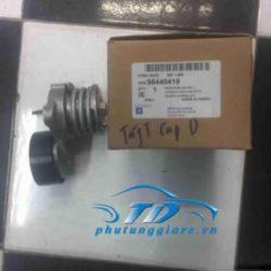 phutunggiare.vn-BI-TĂNG-CAM-DAEWOO-NUBIRA-LACETTI-CHEVROLET-CAPTIVA-–-96440419-sản-xuất-bởi-GM-phụ-tùng-chính-hãng-giá-tốt-nhất-350x350