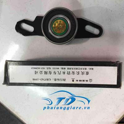 phutunggiare.vn - BI TĂNG CAM SUZUKI APV, CARRY PRO-GB57631998, sản xuất bởi SUZUKI, phụ tùng chính hãng, giá tốt nhất