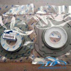 phutunggiare.vn-PHỚT-ĐUÔI-TRỤC-CƠ-DƯỚI-FORD-RANGER-MAZDA-BT50-3.2-BK3Q6385AAD-250x250