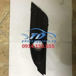 phutunggiare.vn - ỐP ĐÈN GẦM TRÁI FORD FOCUS - 8M51-19951 (2)