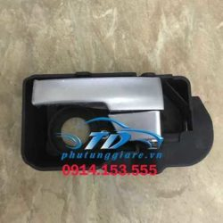 phutunggiare.vn - TAY MỞ CỬA TRONG TRÁI FORD MONDEO - 1S71F22620-2