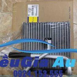phutunggiare.vn - DÀN LẠNH MAZDA 323 - 9300010500