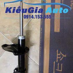 phutunggiare.vn - PHUỘC NHÚN TRƯỚC PHỤ DAEWOO MAGNUS - 96488818