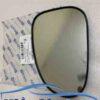 phutunggiare.vn - MẶT GƯƠNG CHIẾU HẬU DAEWOO MATIZ 1 - 93741156