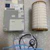 phutunggiare.vn - LỌC NHỚT MERCEDES E240 - A0001802609-1