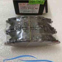 phutunggiare.vn - BỐ THẮNG TRƯỚC CHERY QQ - XLF016D1321-1